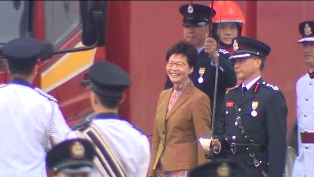 消防處慶祝成立150周年 林鄭檢閱隊伍
