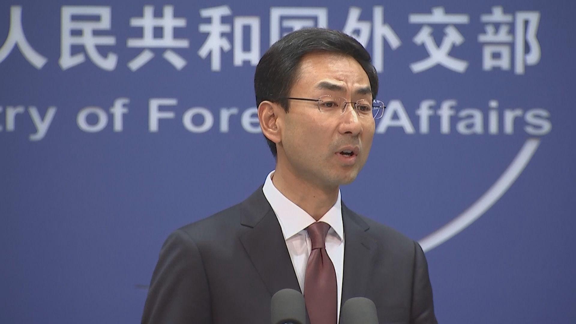 外交部:沒有聽過林鄭請辭遭拒傳聞