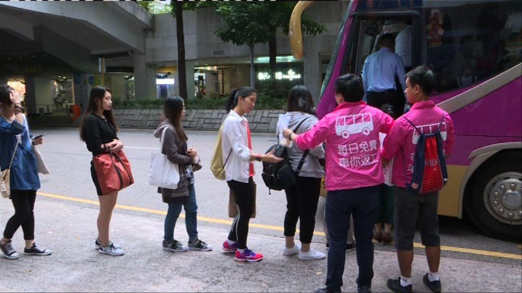 【新聞極客】業界反競爭 阻推免費共乘巴士