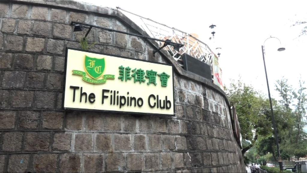 【新聞極客】菲律賓會涉違規分租