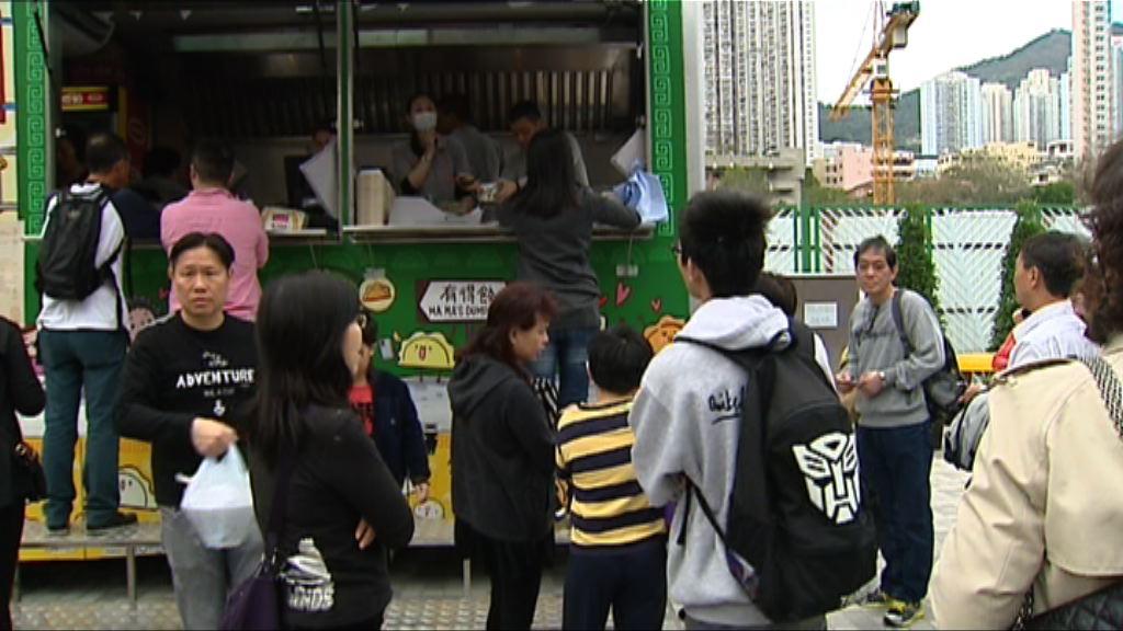 【新聞極客】住宅區美食車平日生意較假日少五成