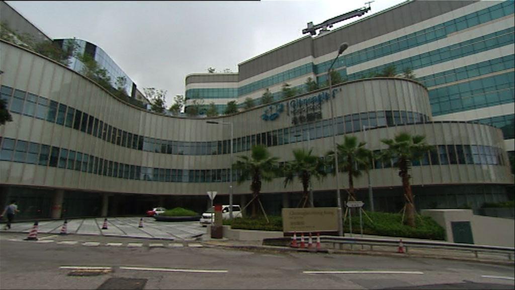 【新聞極客】港怡醫院急症室使用率偏低