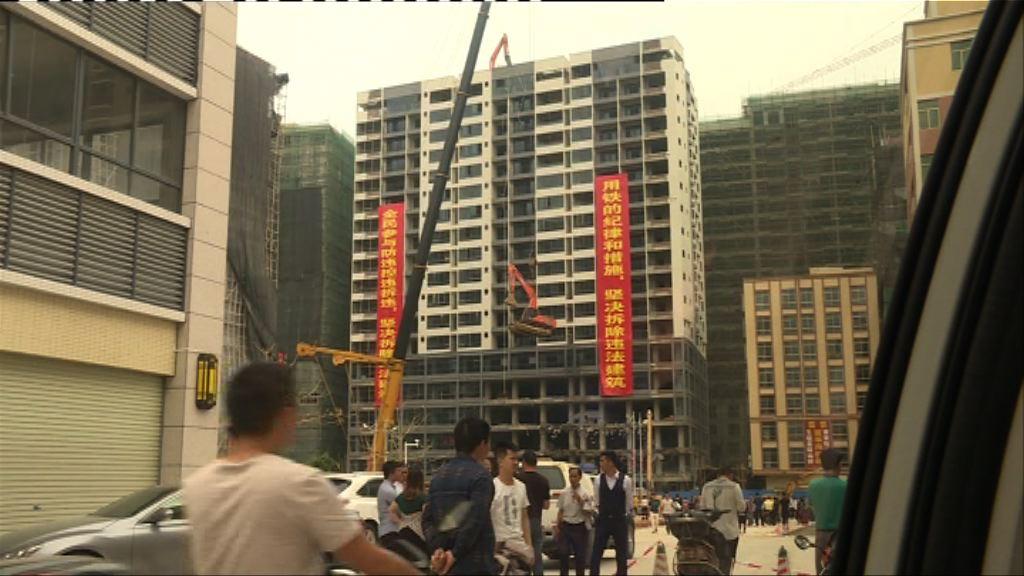 【新聞極客】內地地產經紀仍推售被強拆惠州樓盤