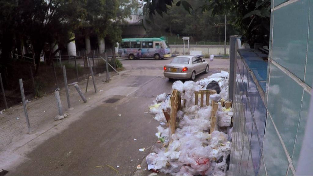 【新聞極客】鄉郊非法棄置垃圾嚴重
