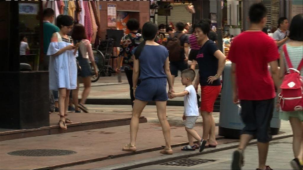 【新聞極客】家長控深圳巿政府拒向雙非童提供免費教育