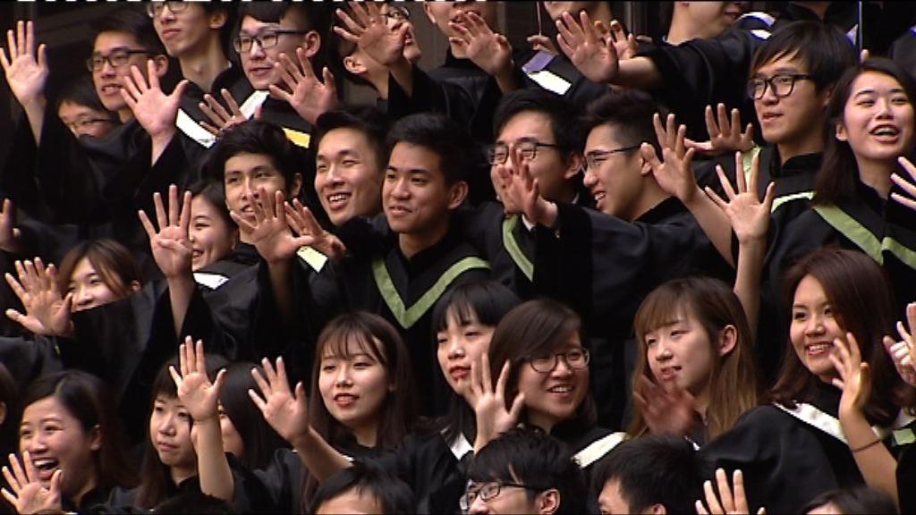 【新聞極客】大學生經濟低迷下搵工不容易