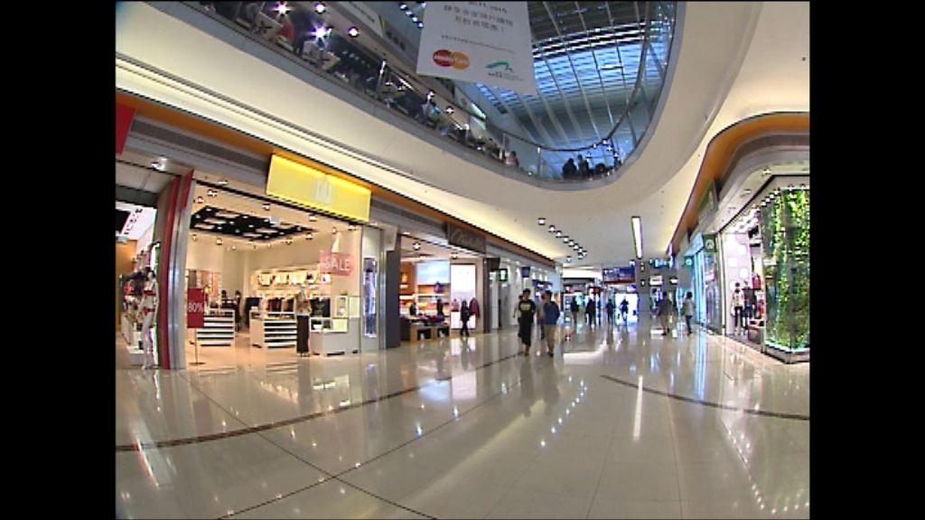 議員批評機場商戶食物及貨品價格高於市區