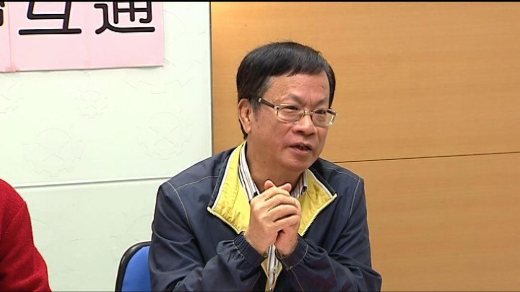 鄭耀棠:廢除國家主席任期制是反映民意