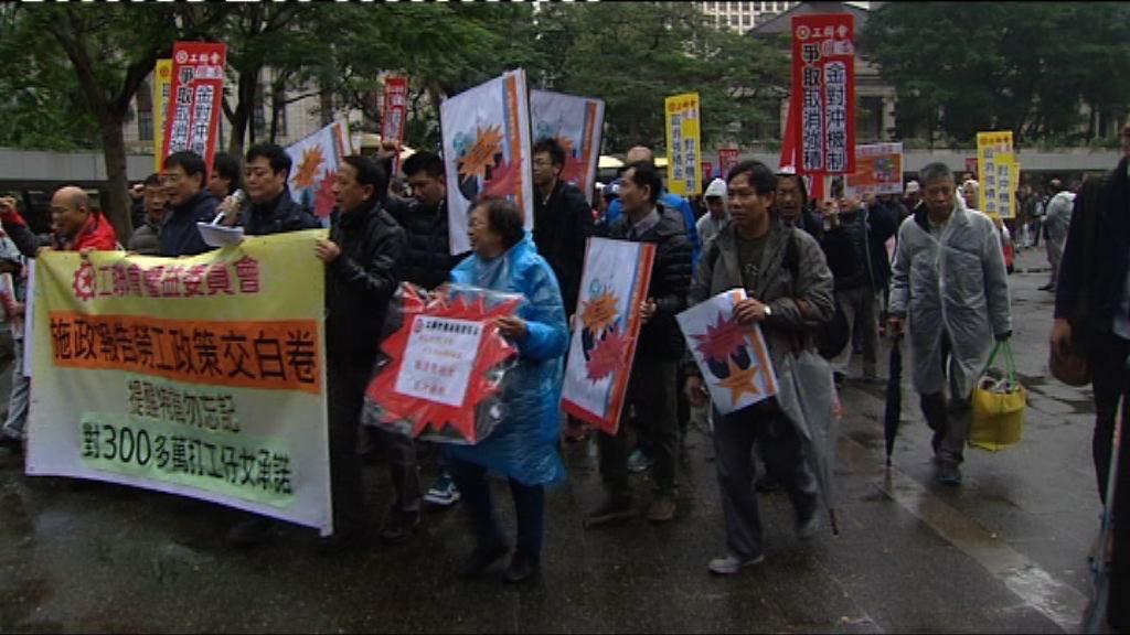 工聯會遊行不滿施政報告