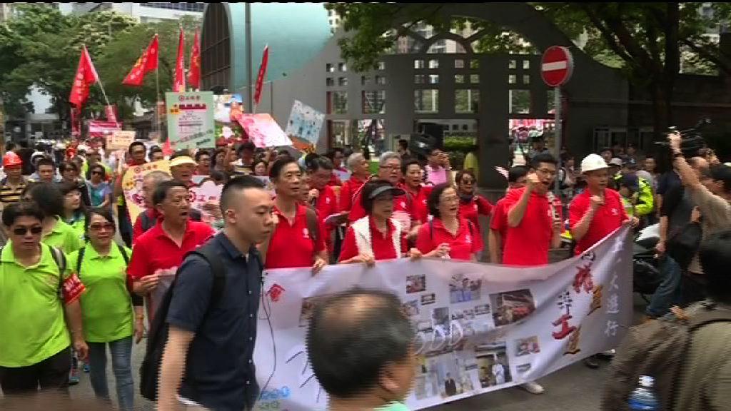 工聯會五一遊行籲取消強積金對沖