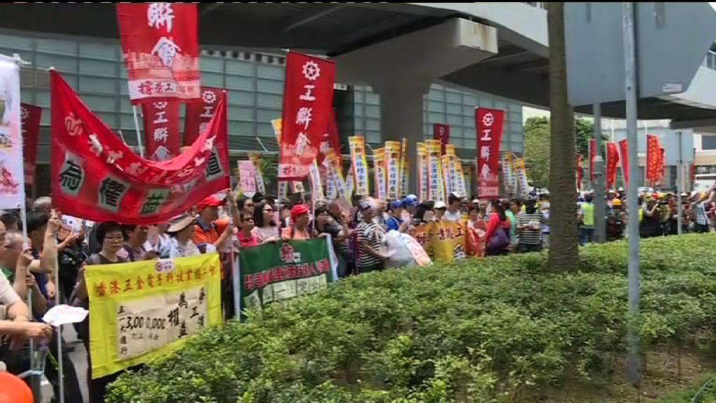 工聯會指五一遊行逾4000人參與