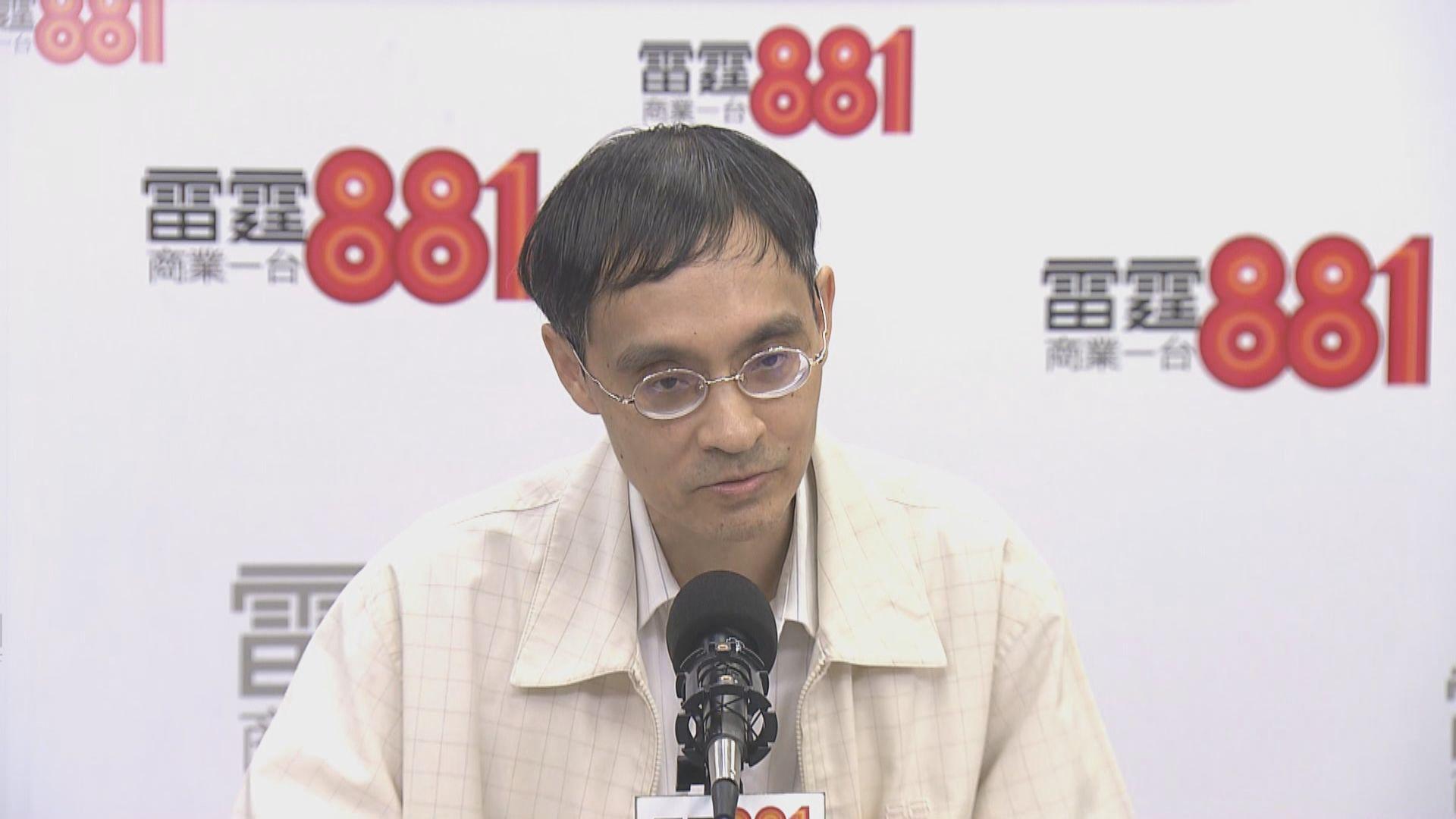 陳弘毅:若移交涉政治因素法官可參考案例