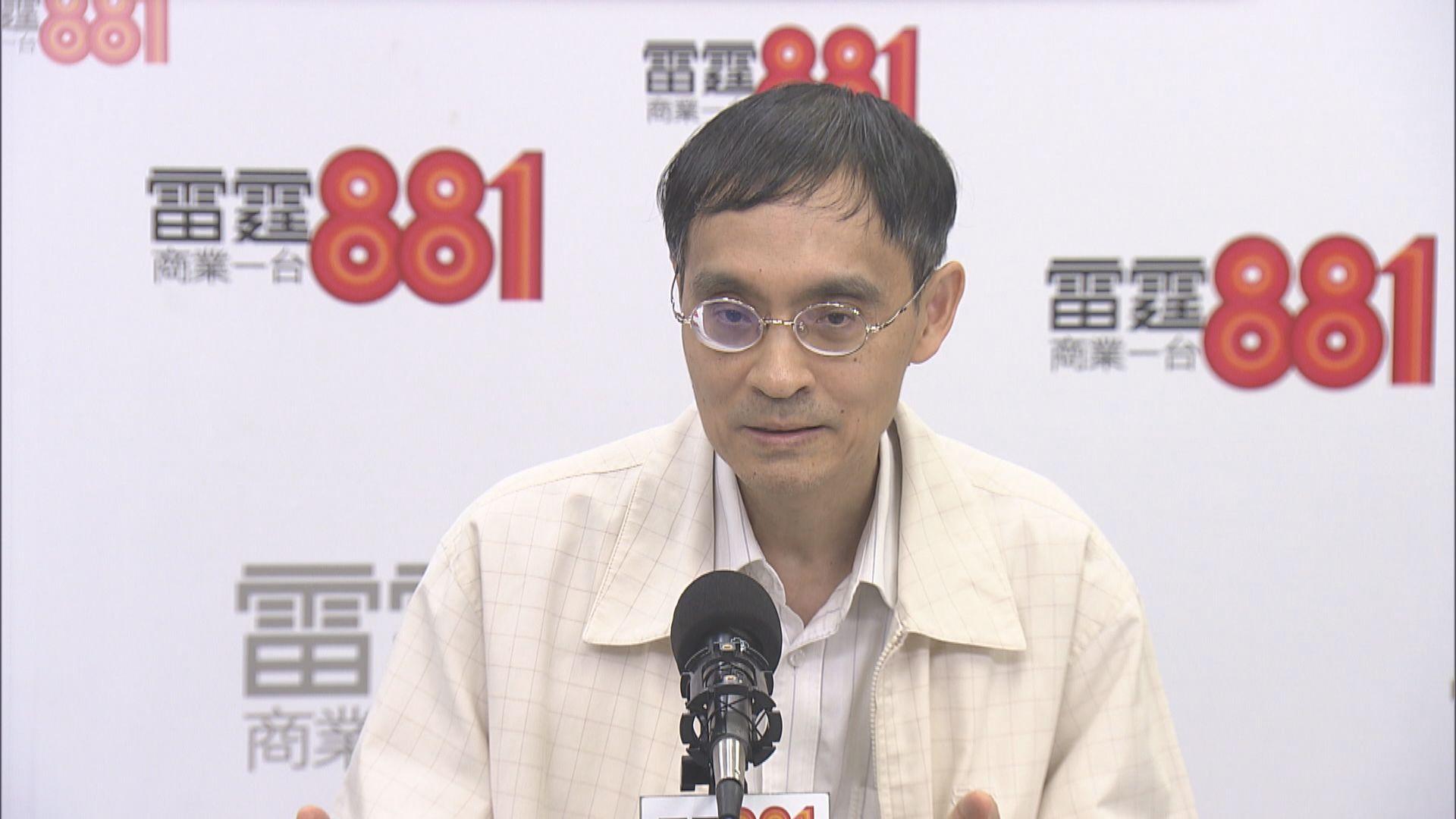 陳弘毅:法官可引國際案例審政治敏感申請