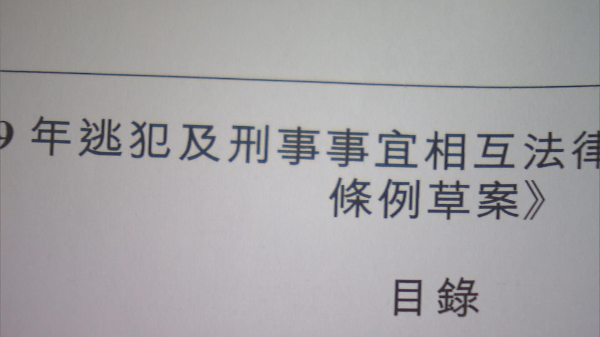張建宗:修訂逃犯條例非政治任務