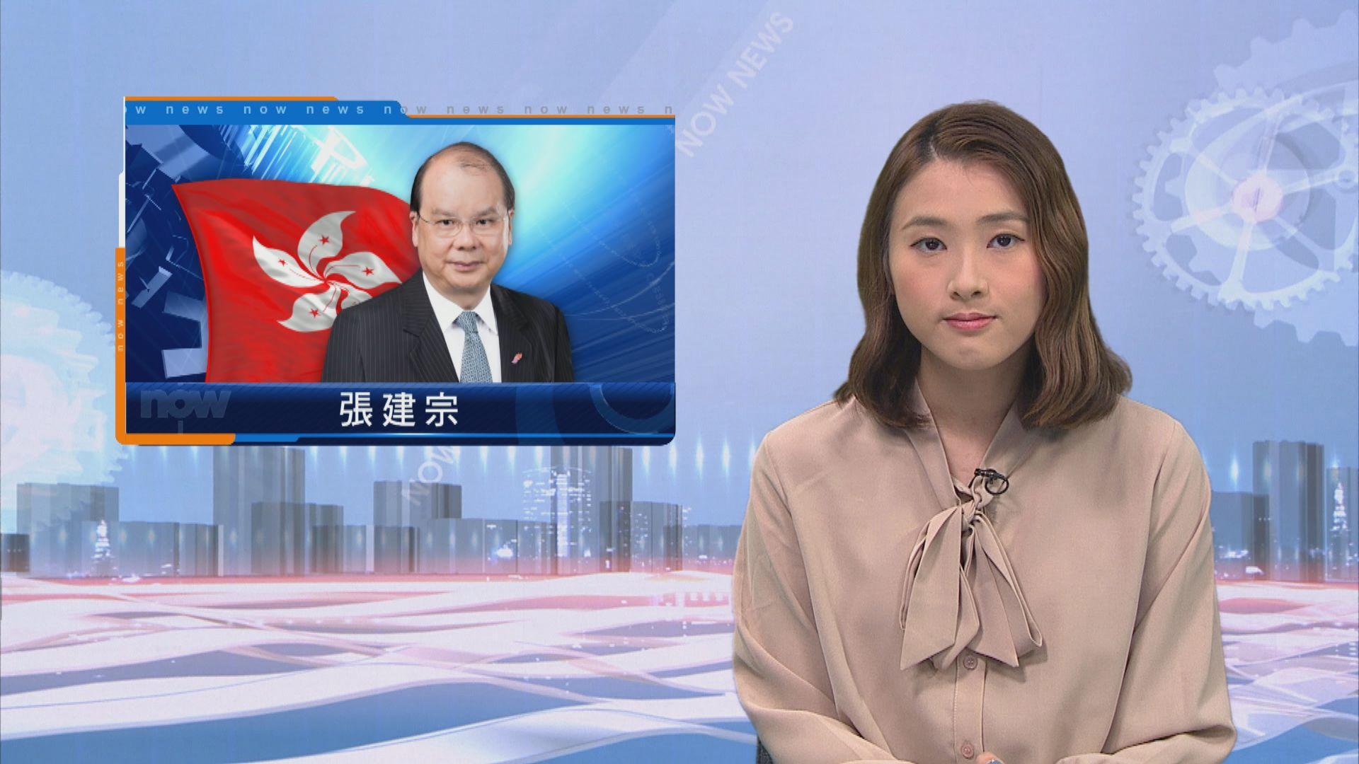 張建宗李家超一度被多名民主派議員包圍