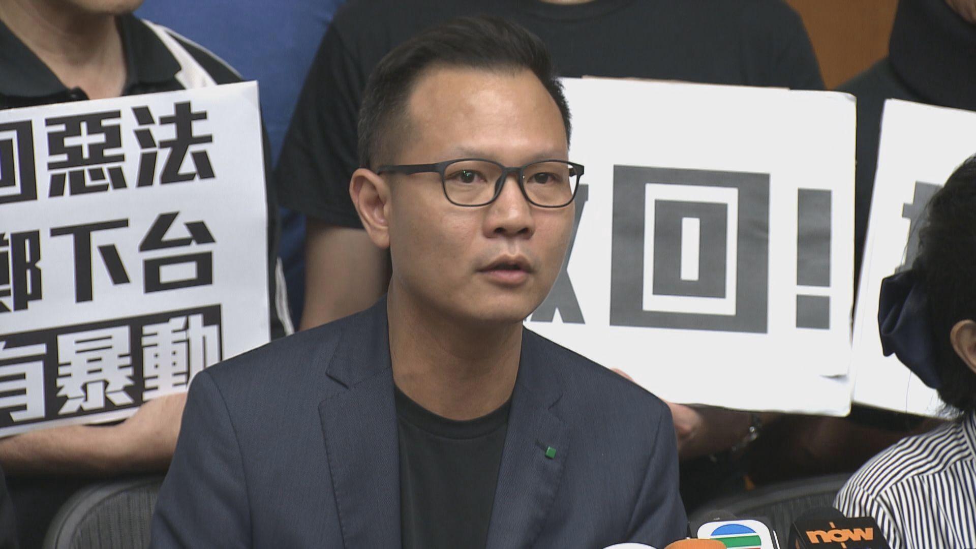民主派議員批評林鄭死不認錯
