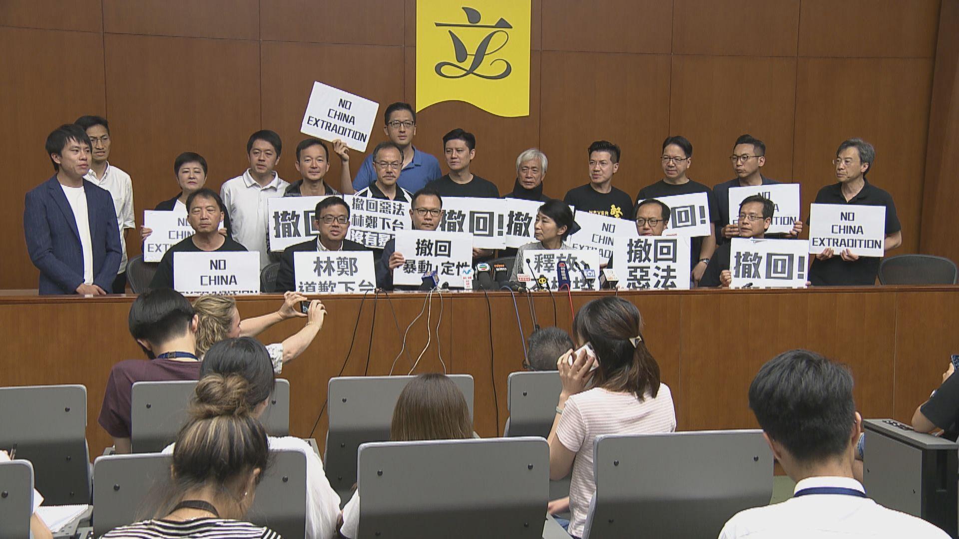 民主派要求林鄭釋放和不檢控示威者