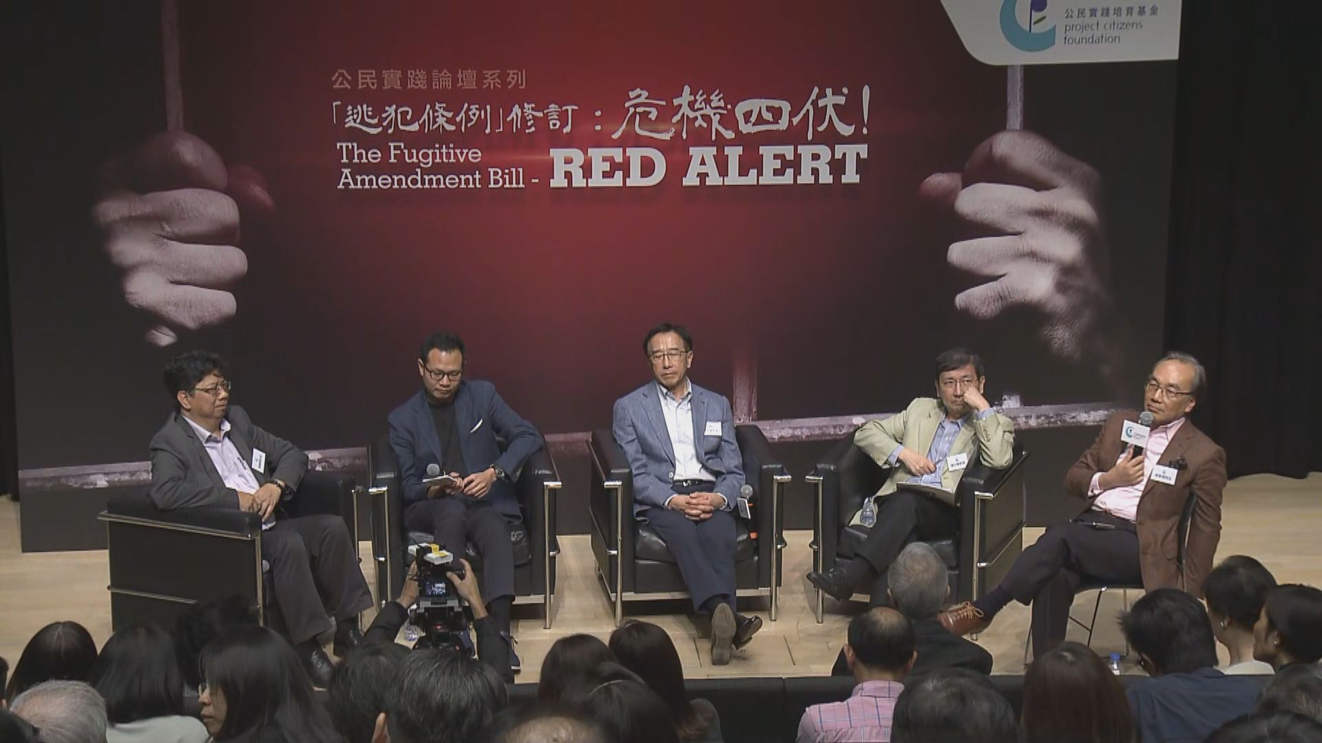 陳文敏:只向有簽訂國際人權公約的國家移交逃犯