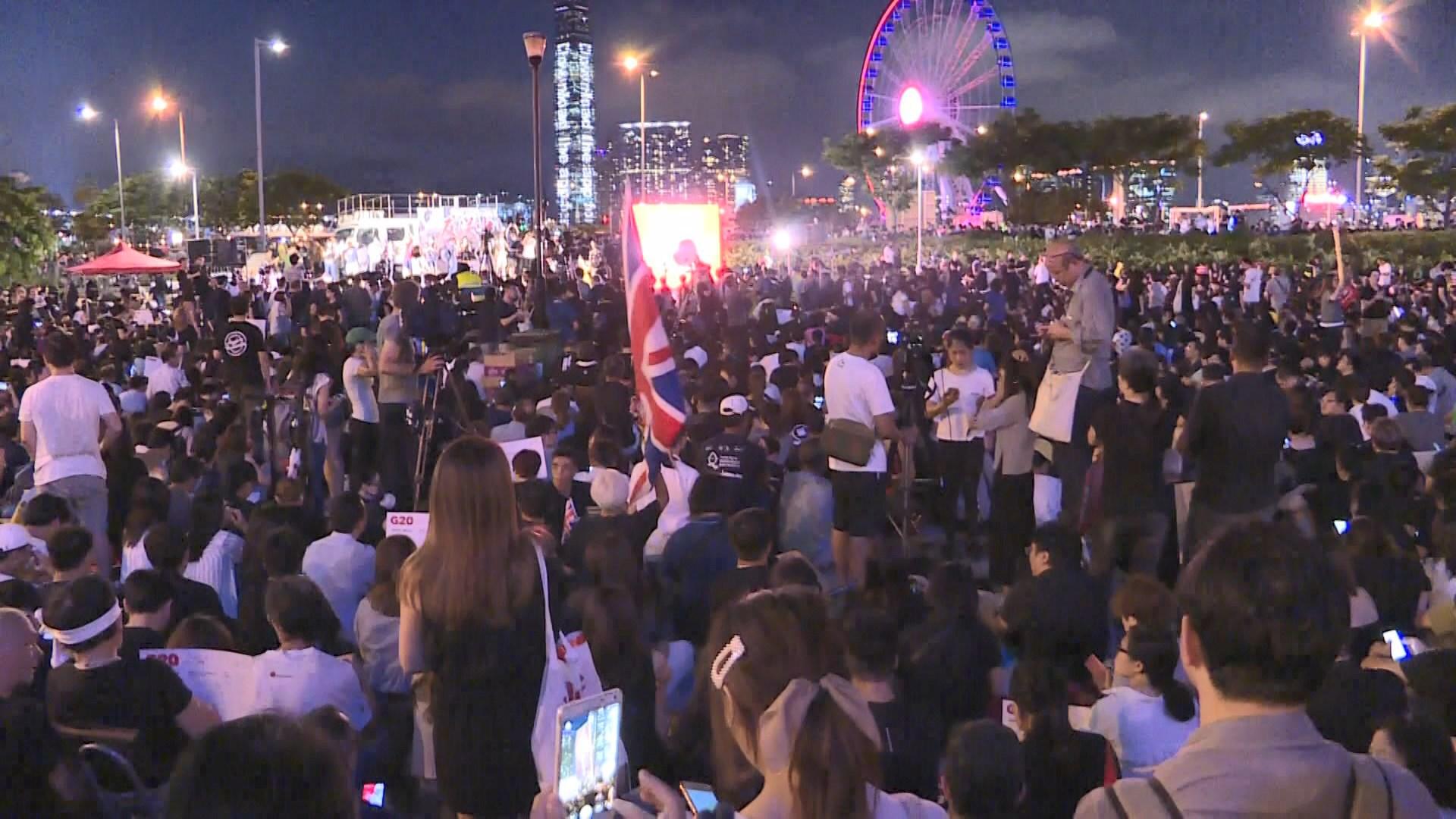 民陣集會促政府撤回逃犯條例