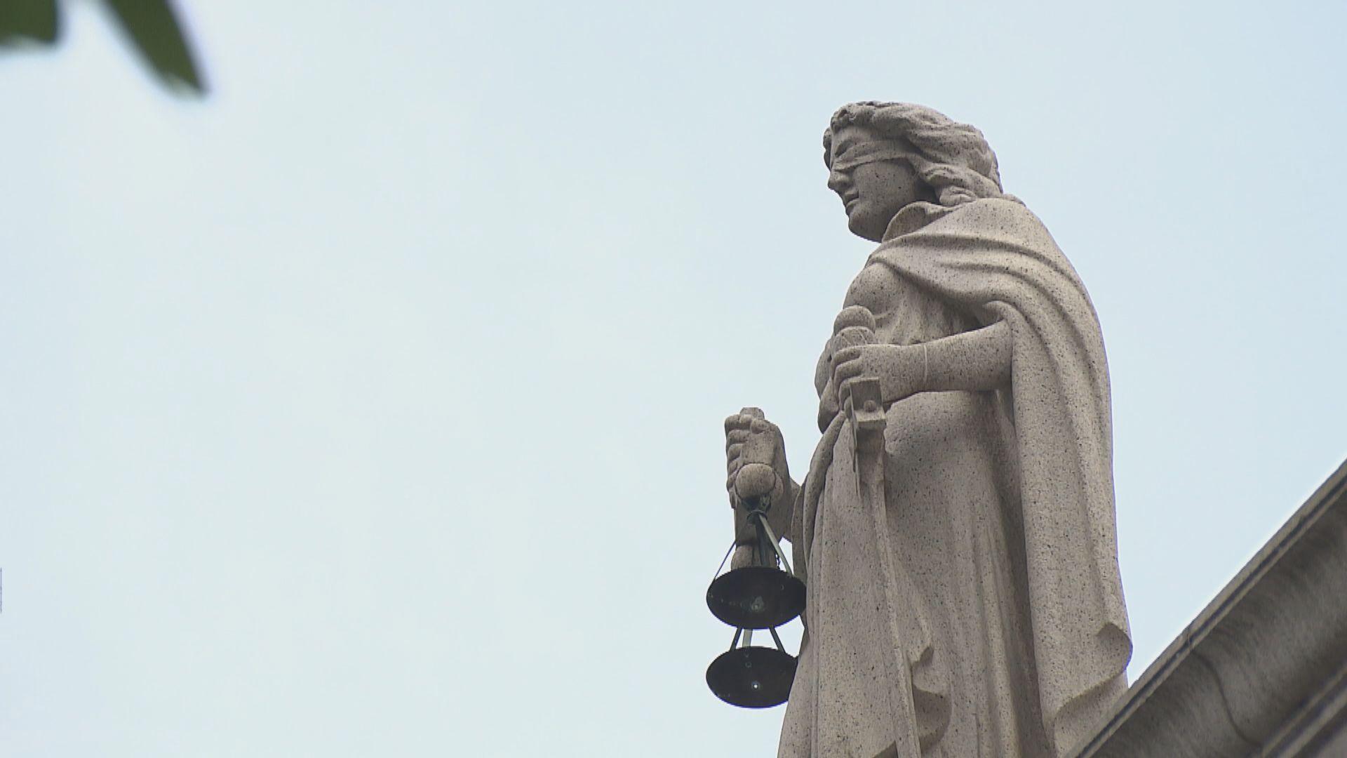 路透社引述本港法官對逃犯條例修訂深感不安