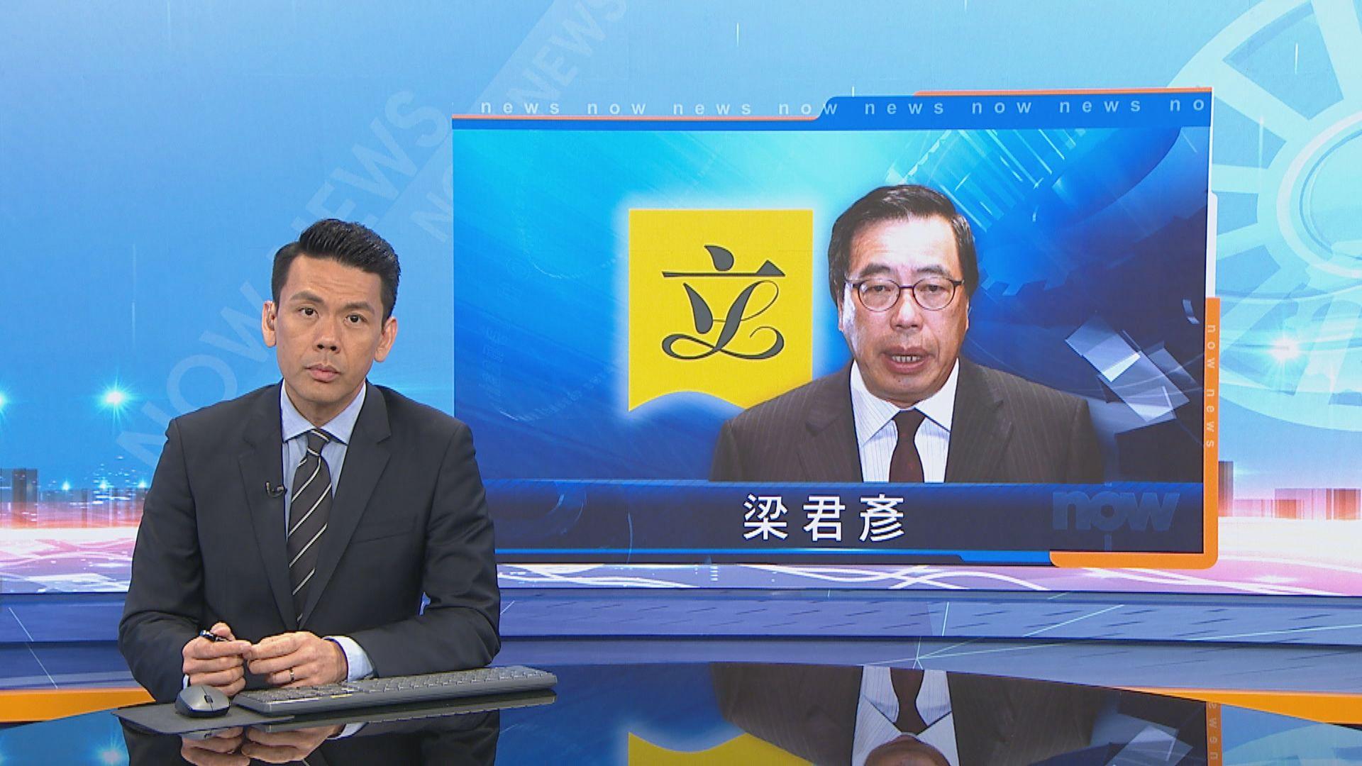 梁君彥:希望建制及非建制派協商 回復議會暢順運作