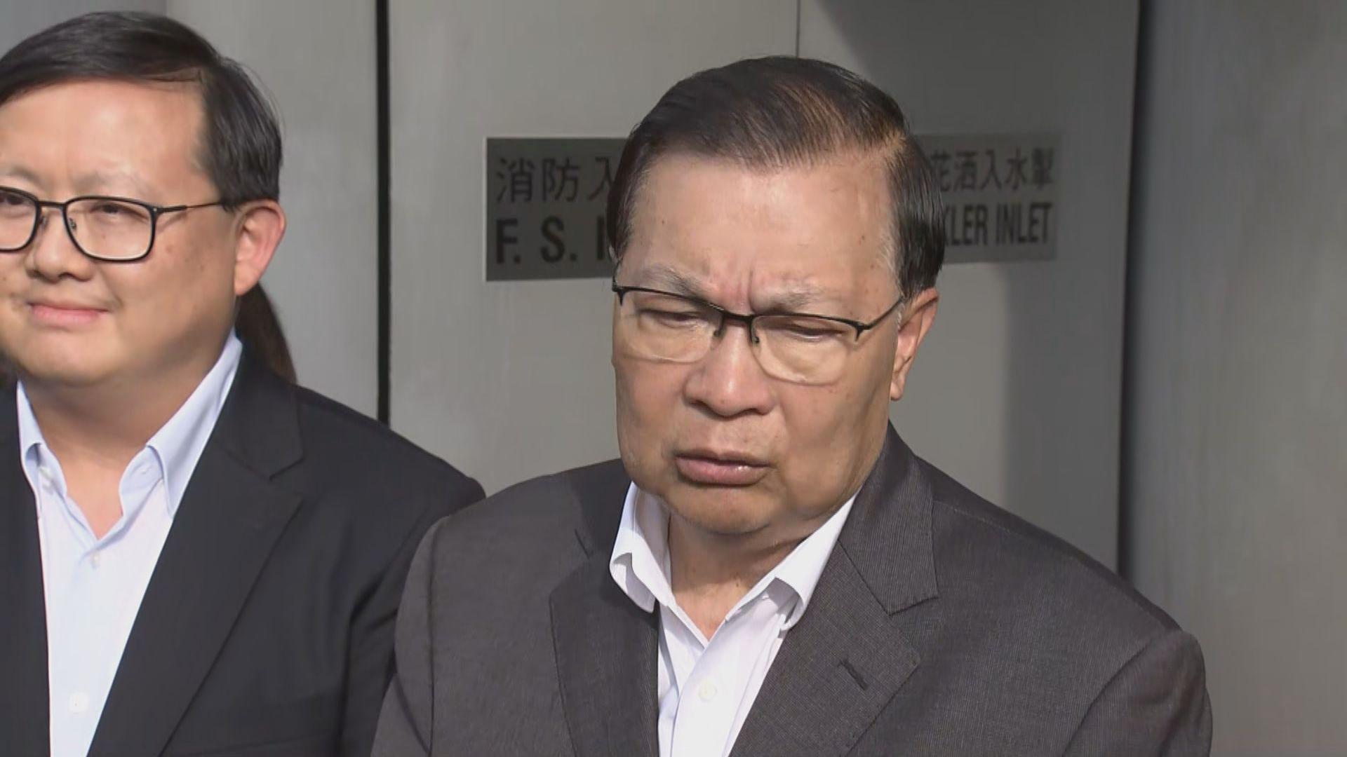 譚耀宗:王志民籲人大政協支持修訂逃犯條例