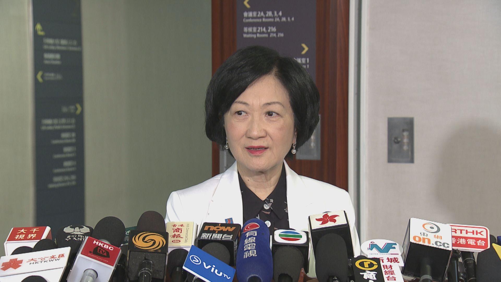 葉劉淑儀:政府更改字眼亦不能滿足示威者