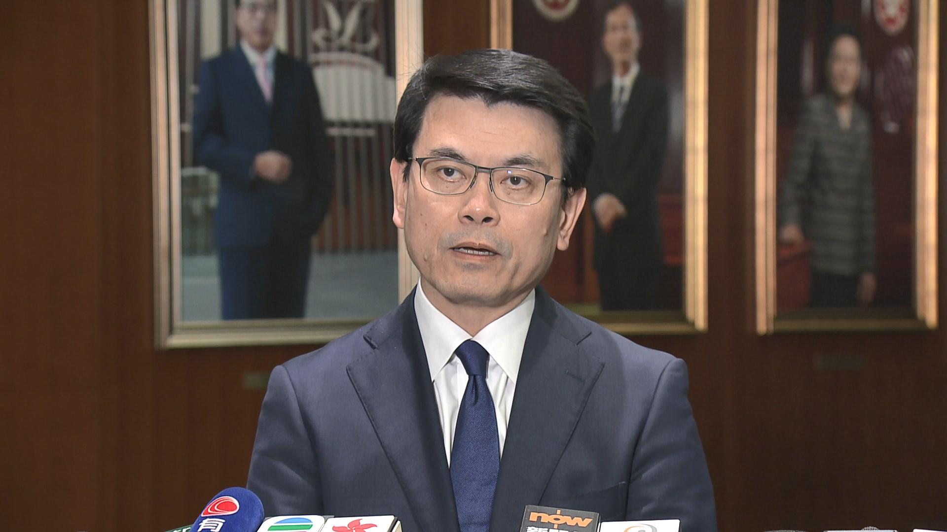 邱騰華:修訂逃犯條例不會影響營商環境