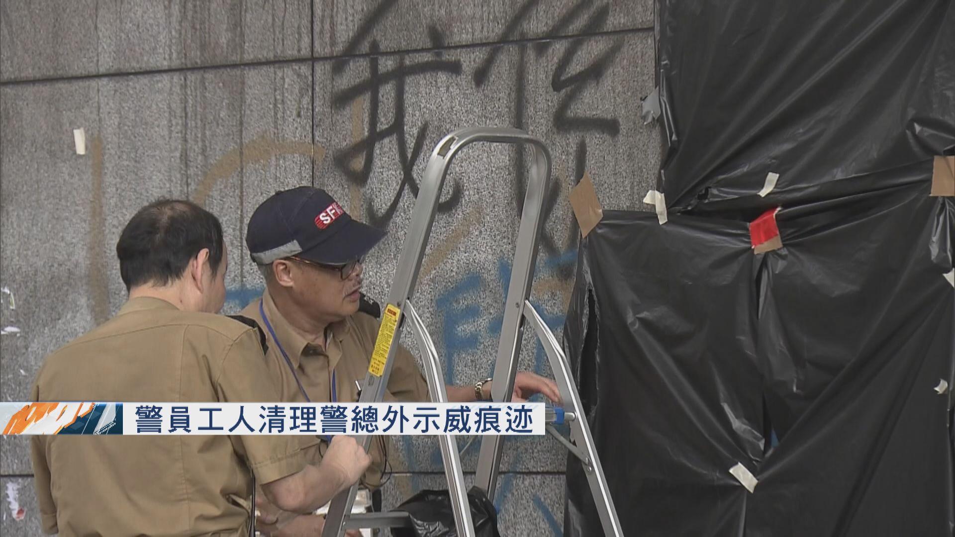 多名工人清理警總玻璃及地上污漬