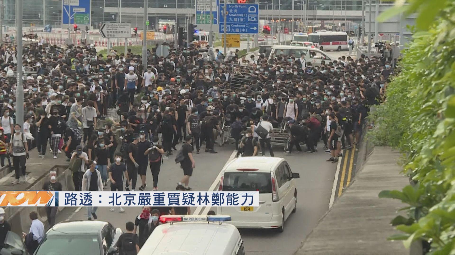 路透社:北京嚴重質疑林鄭月娥能力