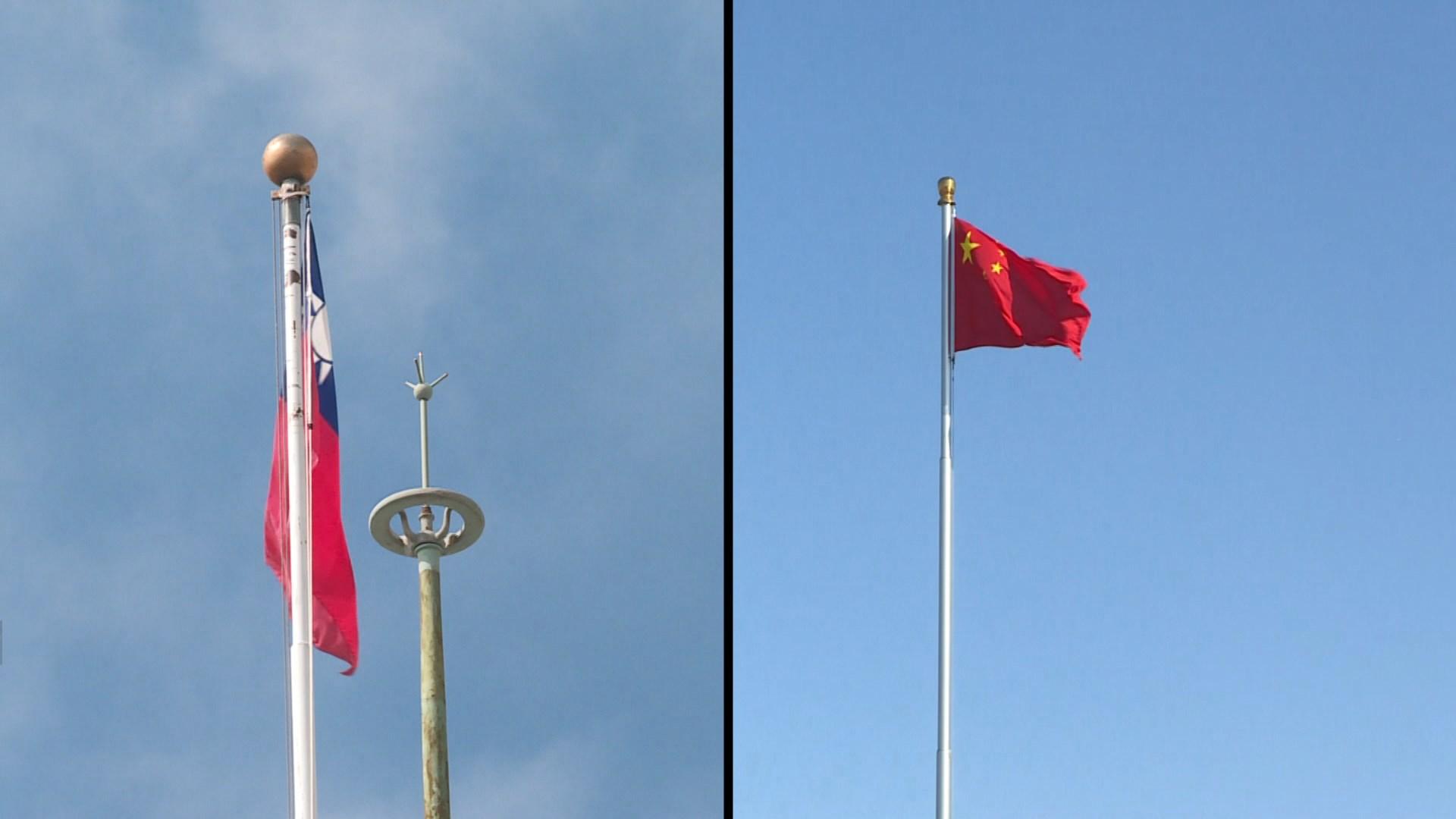 何謂台灣「中央機構」 林鄭李家超仍未能回答