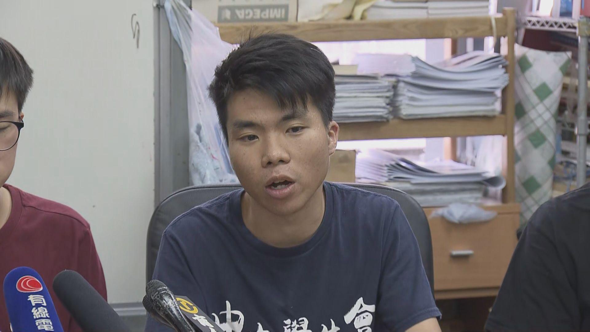 大專學生會:政府明日下午未回應訴求行動會升級