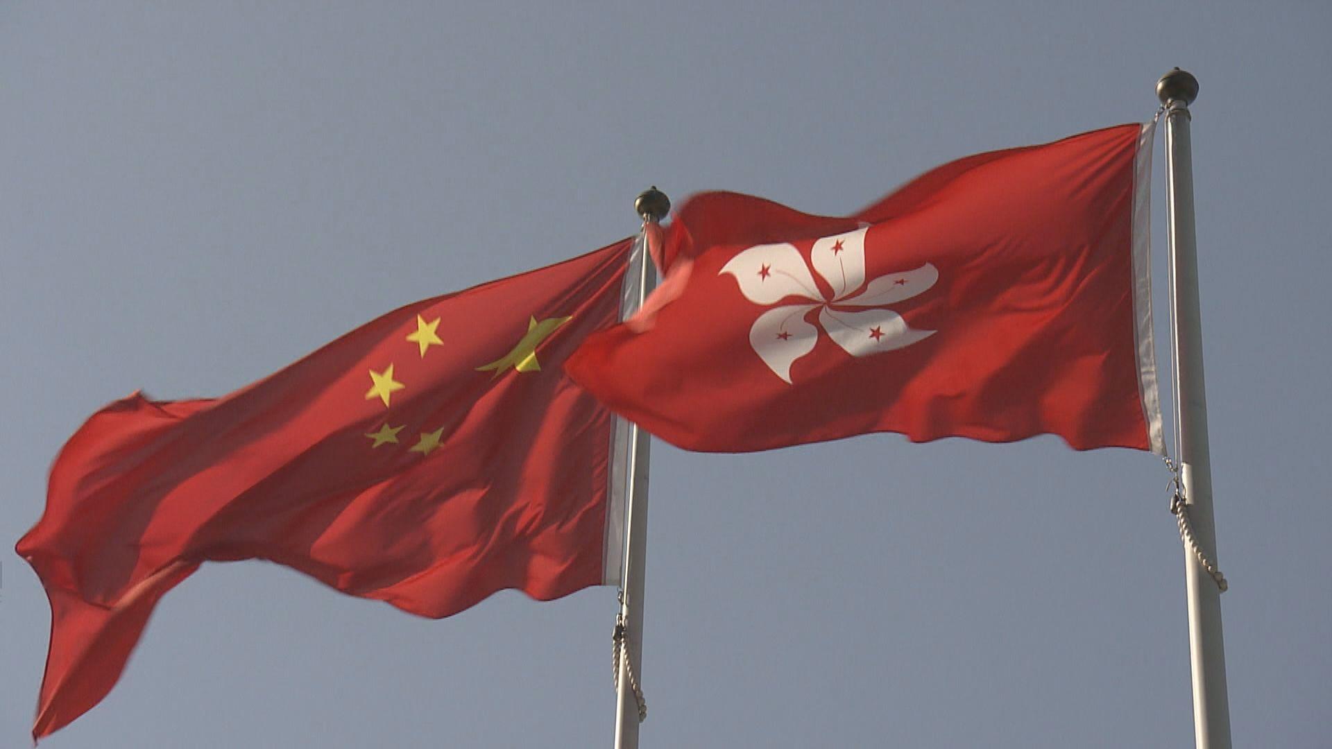 美國國務院重申修例侵蝕香港一國兩制