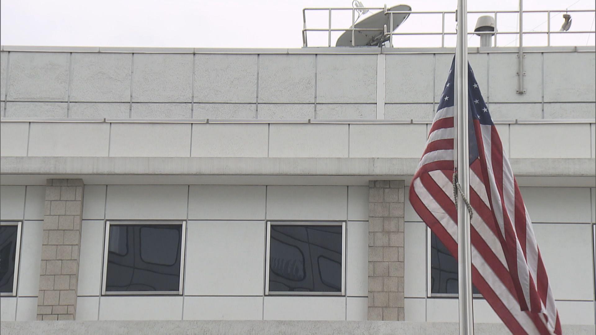 美國駐港澳總領事館歡迎港府無限期暫緩修例