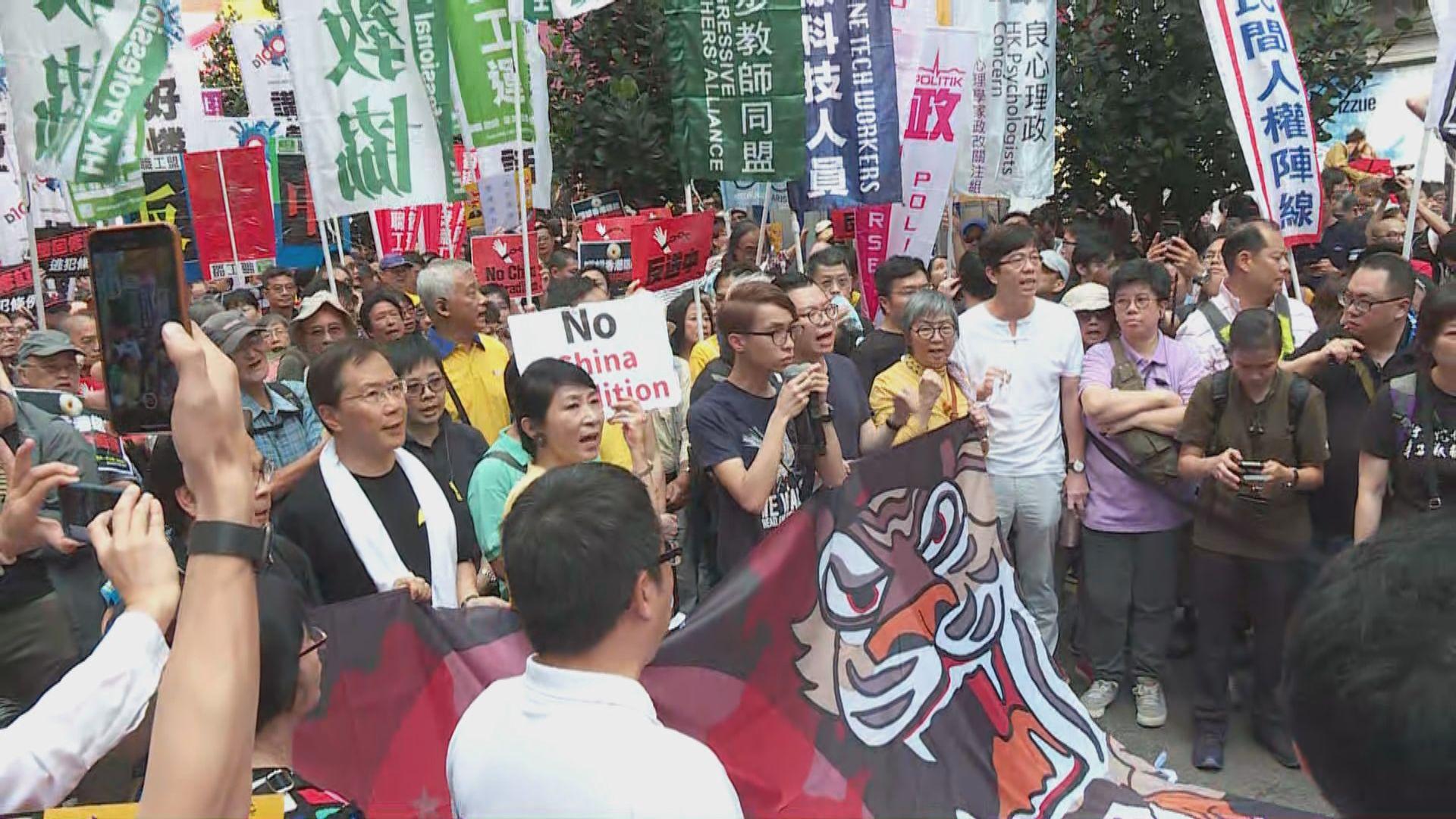 民陣發起遊行促政府撤回逃犯條例修訂