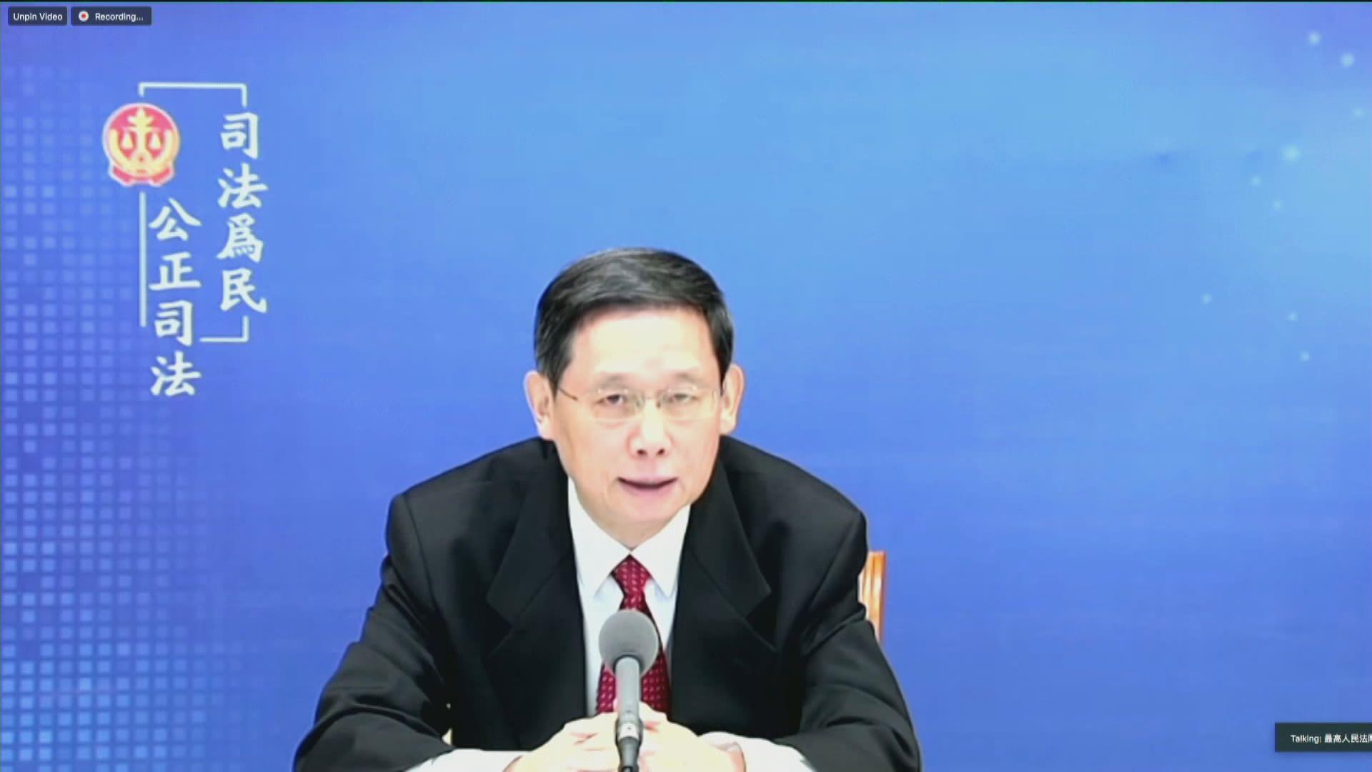 最高人民法院副院長:港區國安法已充分保障港人權利