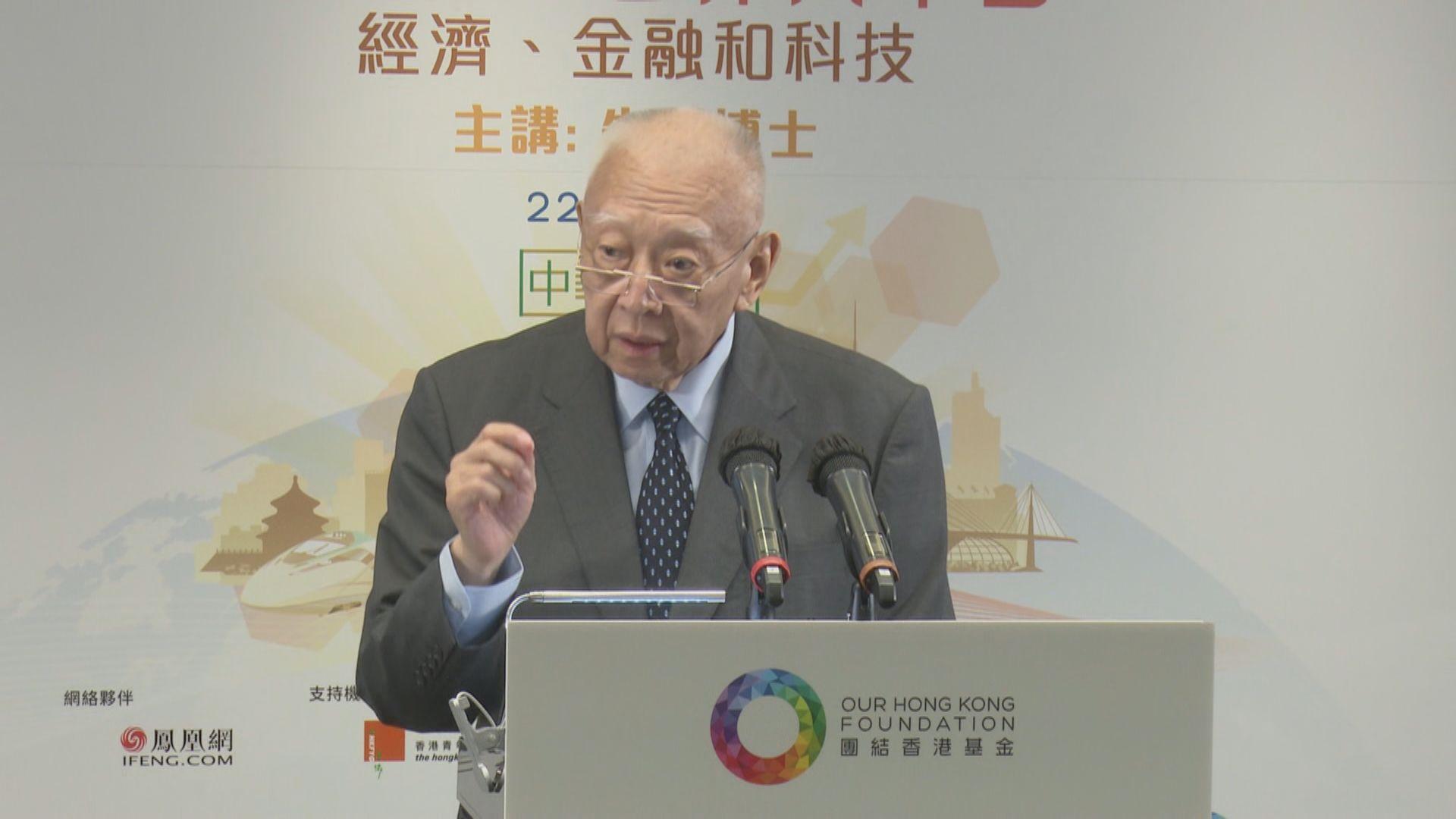 董建華:香港成就絕非其他國家恩賜