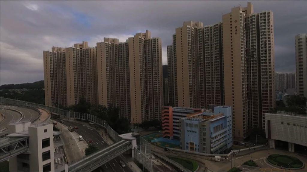 團結香港基金建議鎖定補地價金額