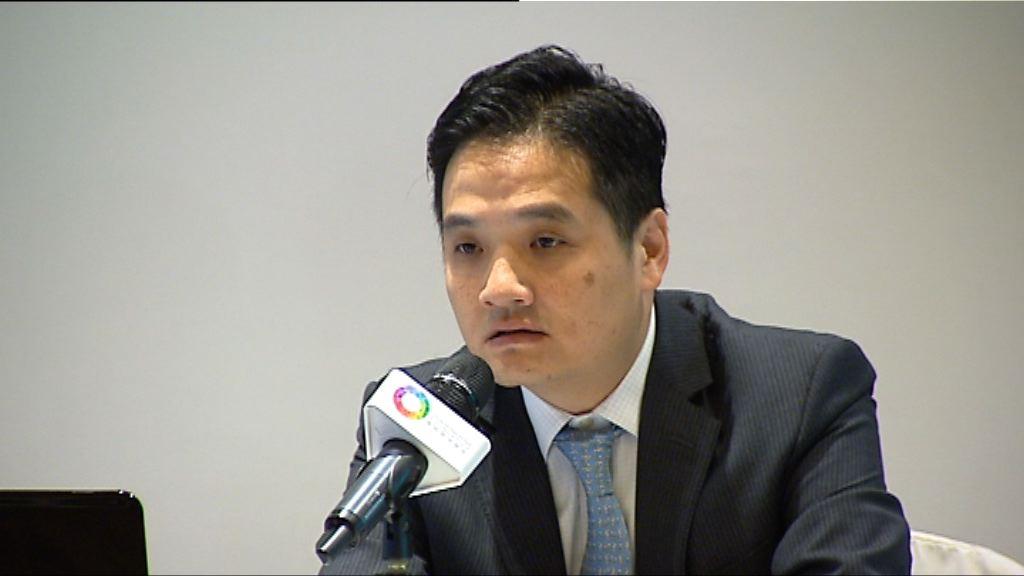 團結香港基金促推補貼置業計劃