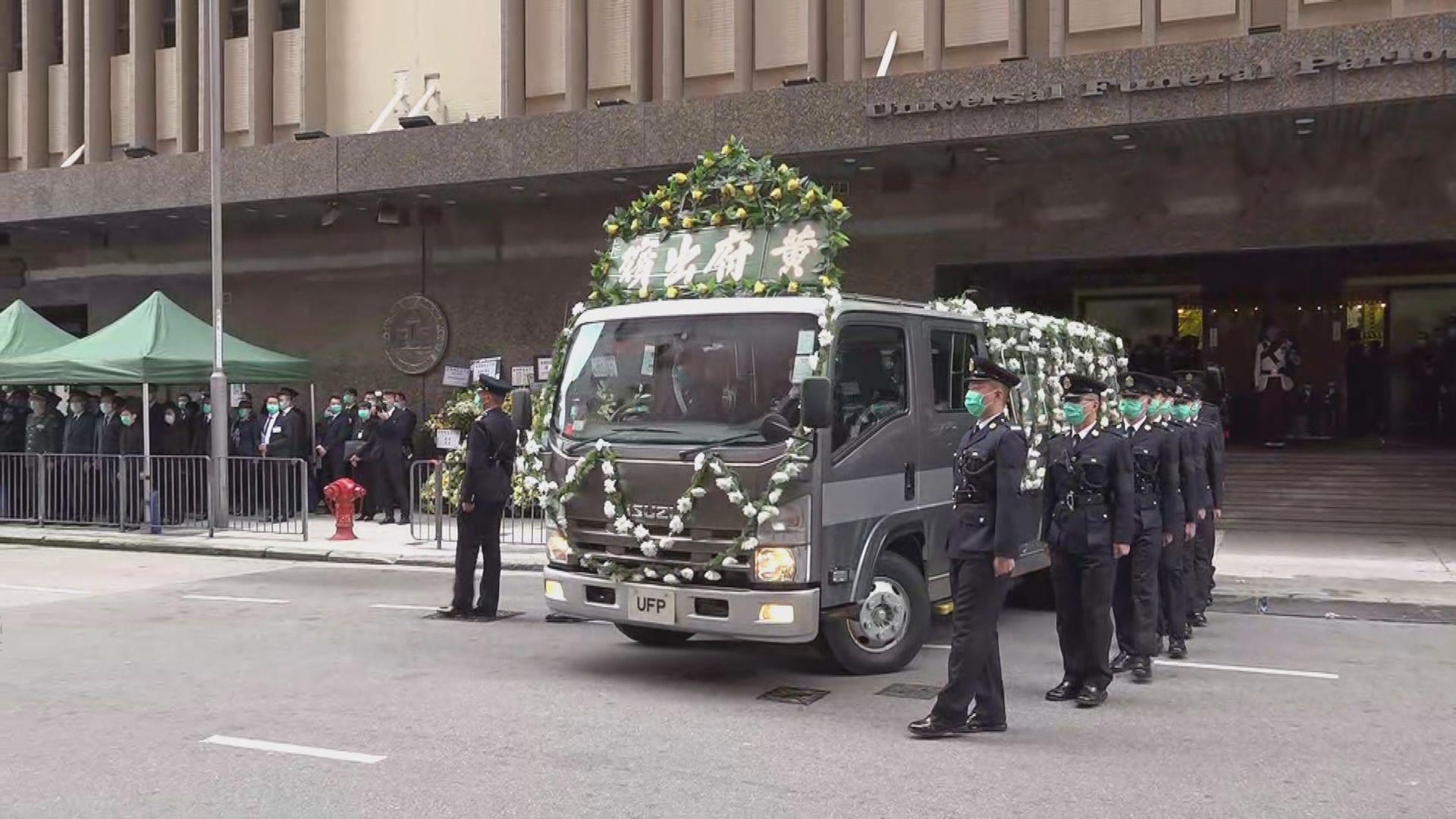 上月反走私行動殉職海關關員舉殯