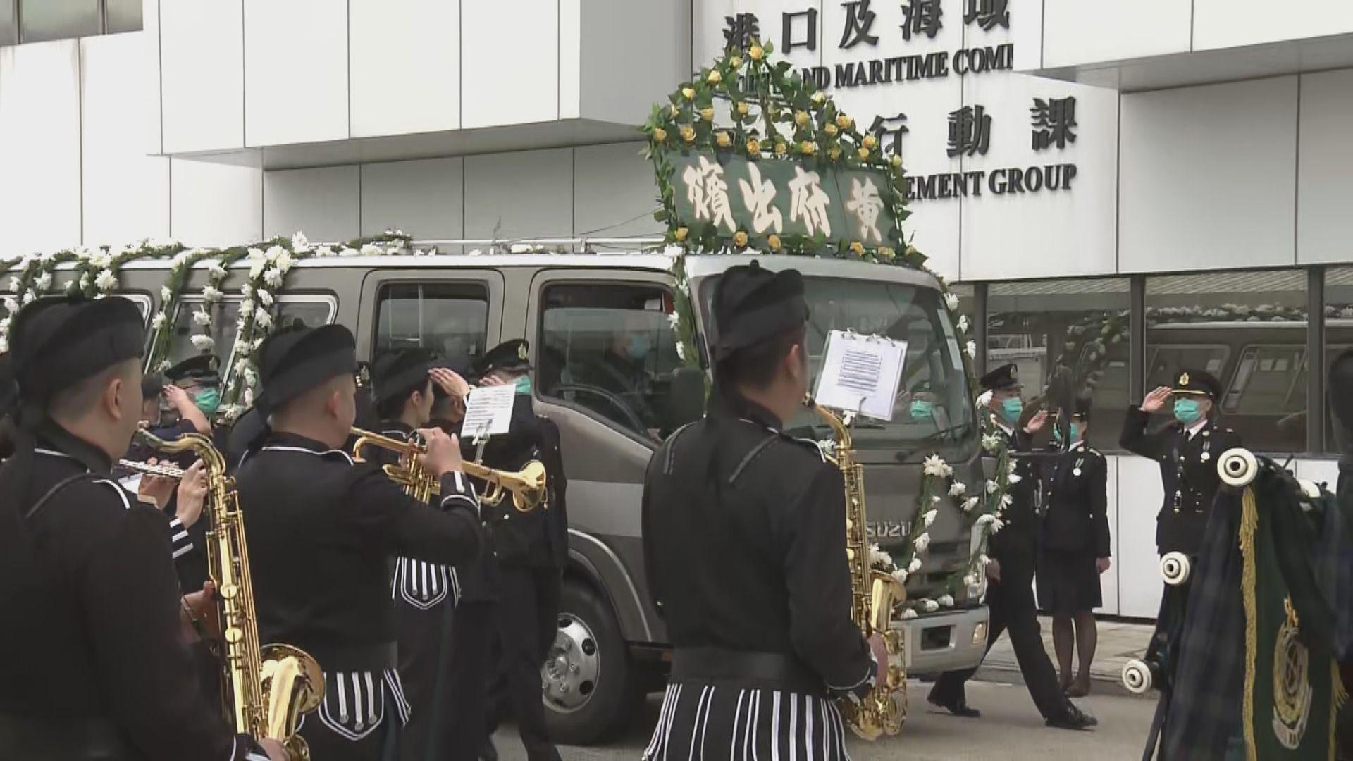 海關為反走私行動殉職海關關員舉行最高榮譽喪禮