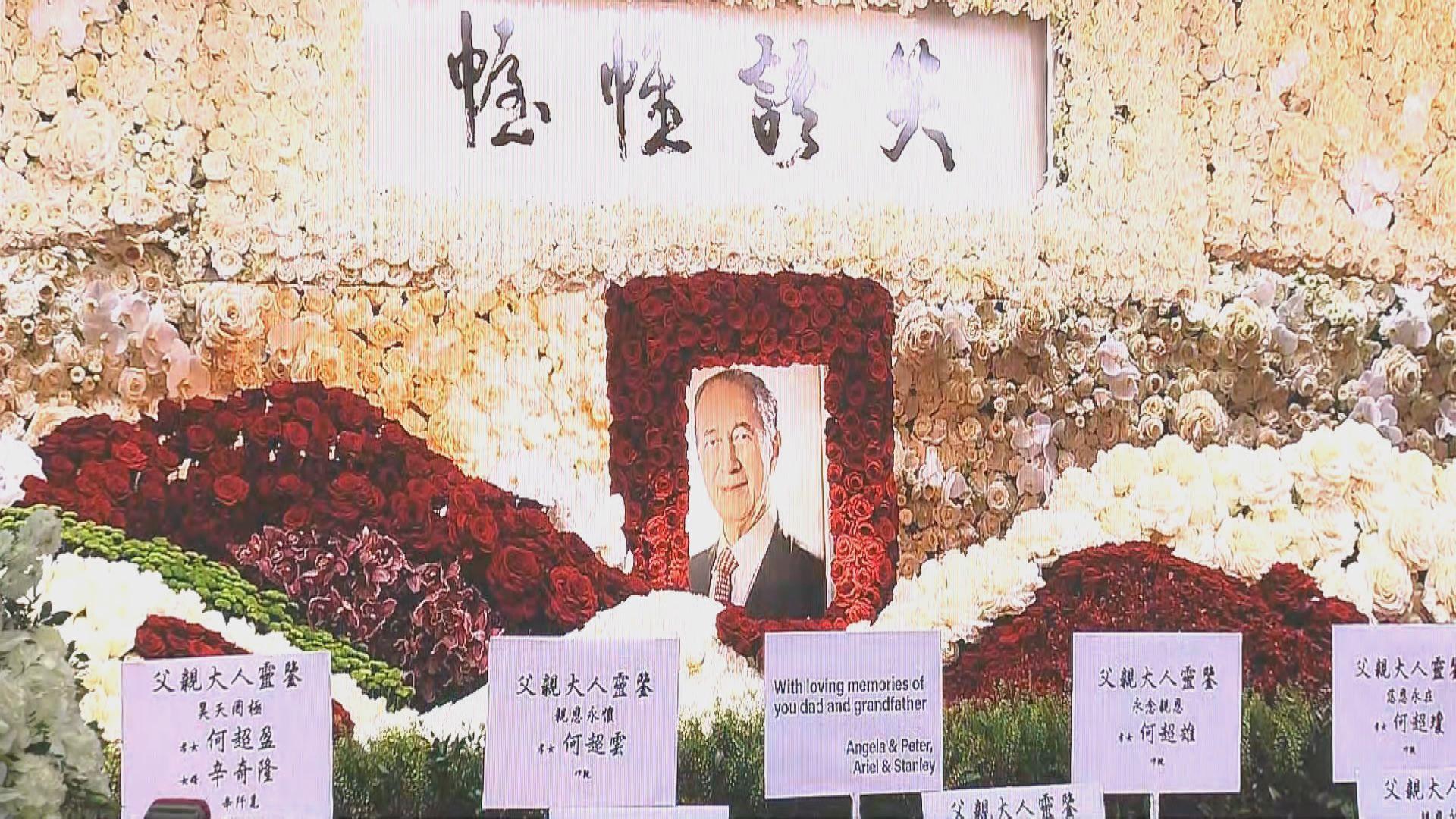 何鴻燊下午於香港殯儀館出殯