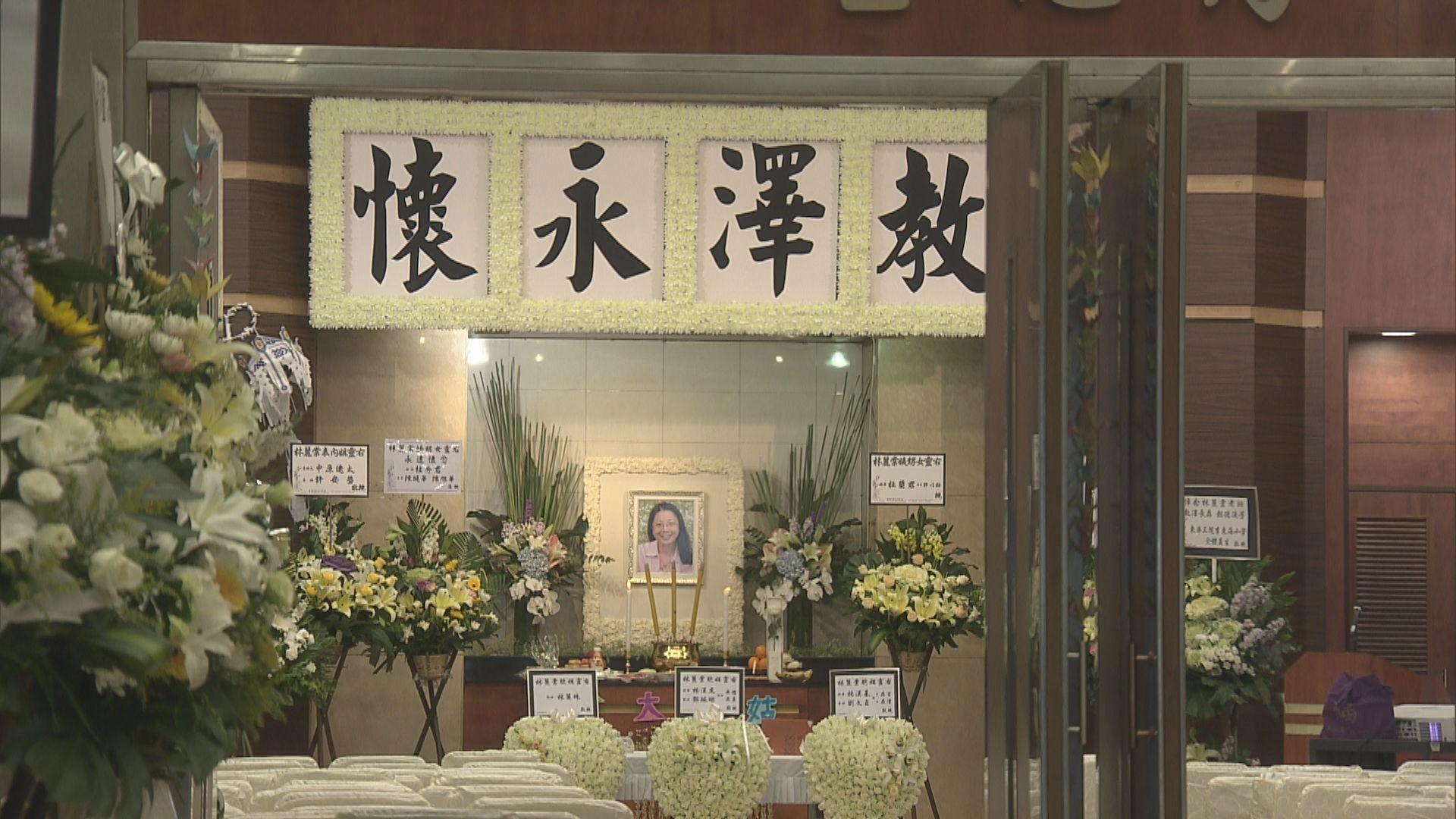 李東海小學墮樓女教師舉殯