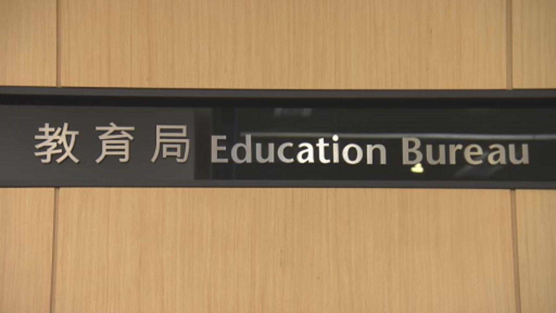 教育局:一直關注李東海小學女教師墮樓事件