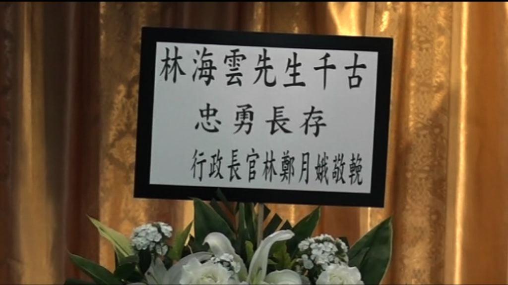 林鄭月娥讚揚殉職交通警員林海雲忠勇長存