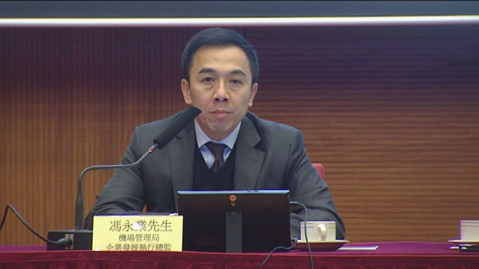 馮永業陳婉玉被控貪污及公職人員行為失當