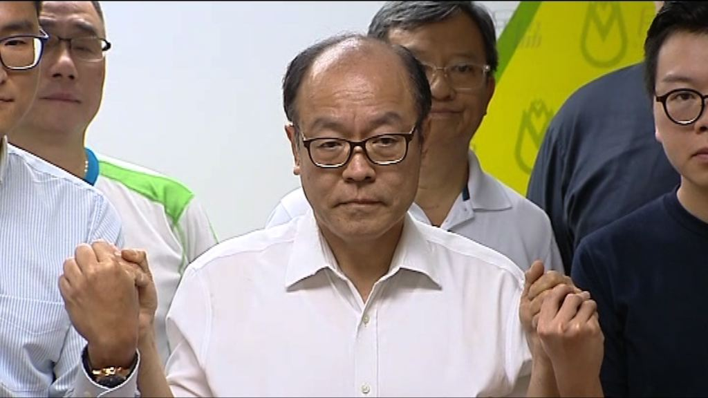 馮檢基宣布退出民協