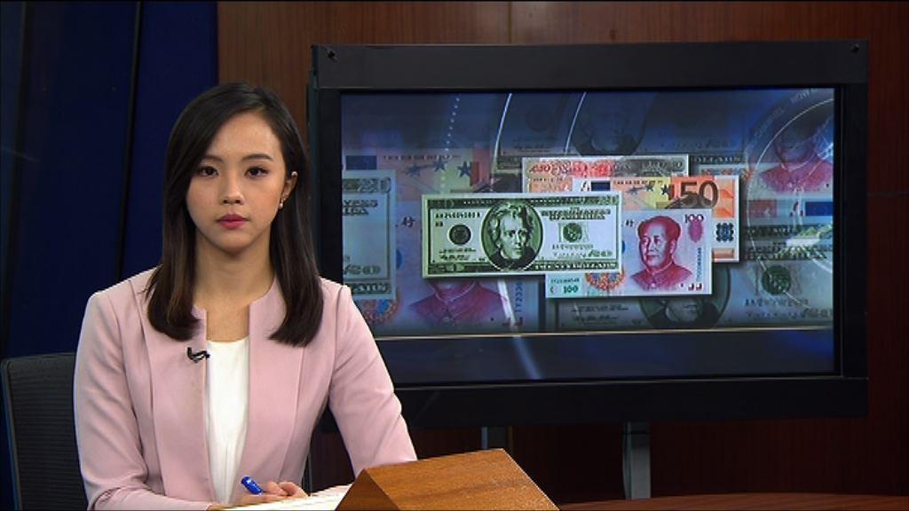 【見八周高】歐元兌美元曾升穿1.08