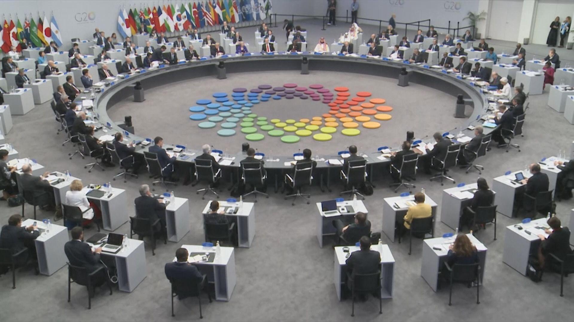 G20峰會 改革全球貿易制度取得突破
