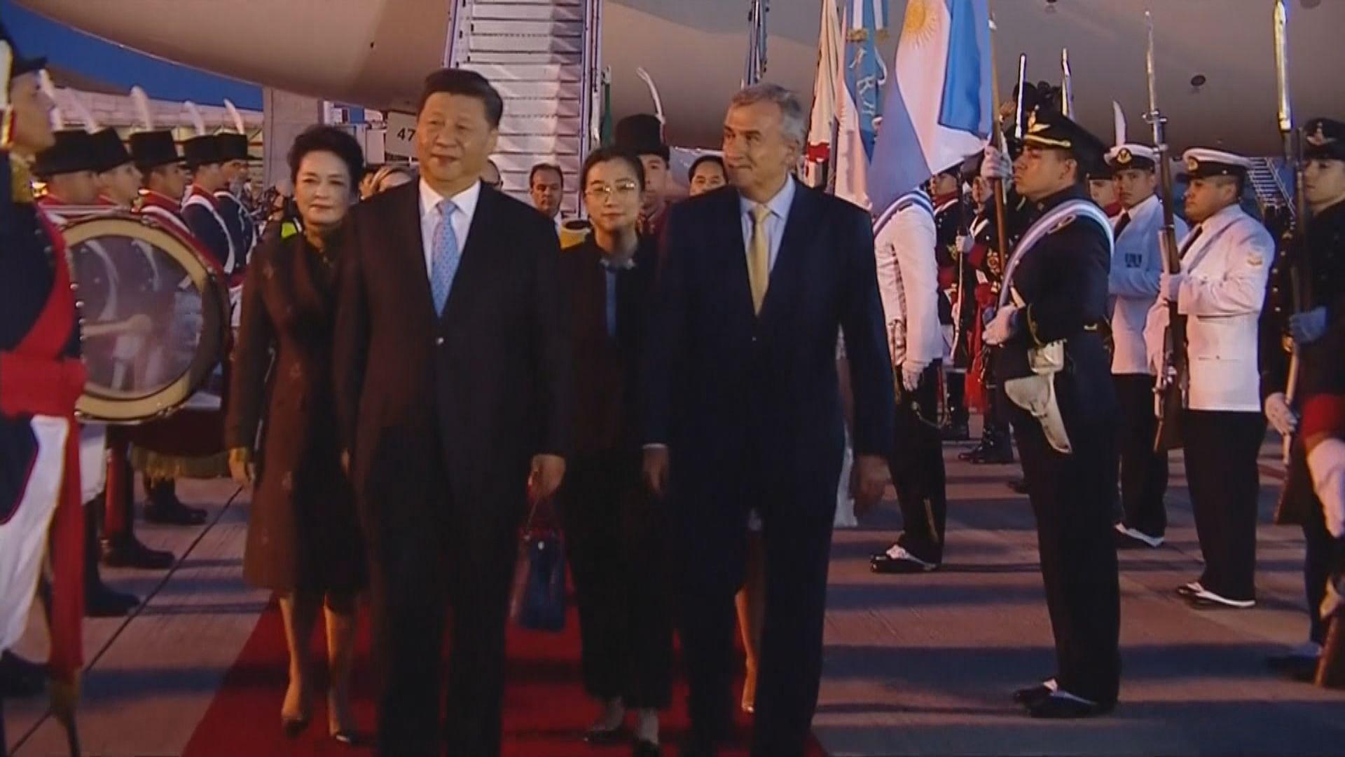 習近平抵達阿根廷準備出席G20峰會